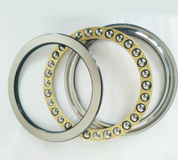 51300 Series Thrust Ball Bearing