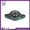 Pillow Block Bearing UCFL218 Two Bolt Flange Bearings